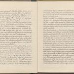 221203010_00712_aotuchlovice_kronika_1920-1937_019